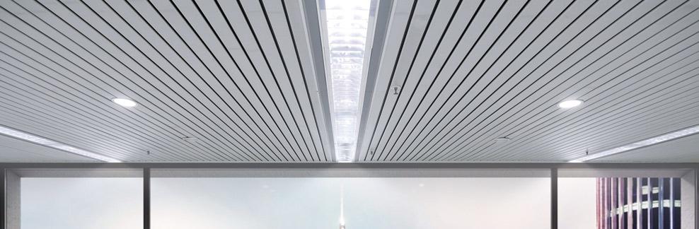 Металлические подвесные потолки Люмсвет